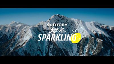 sparklingB2