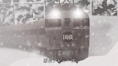 kokusai02